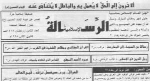 العدد 8 كانون2 1998